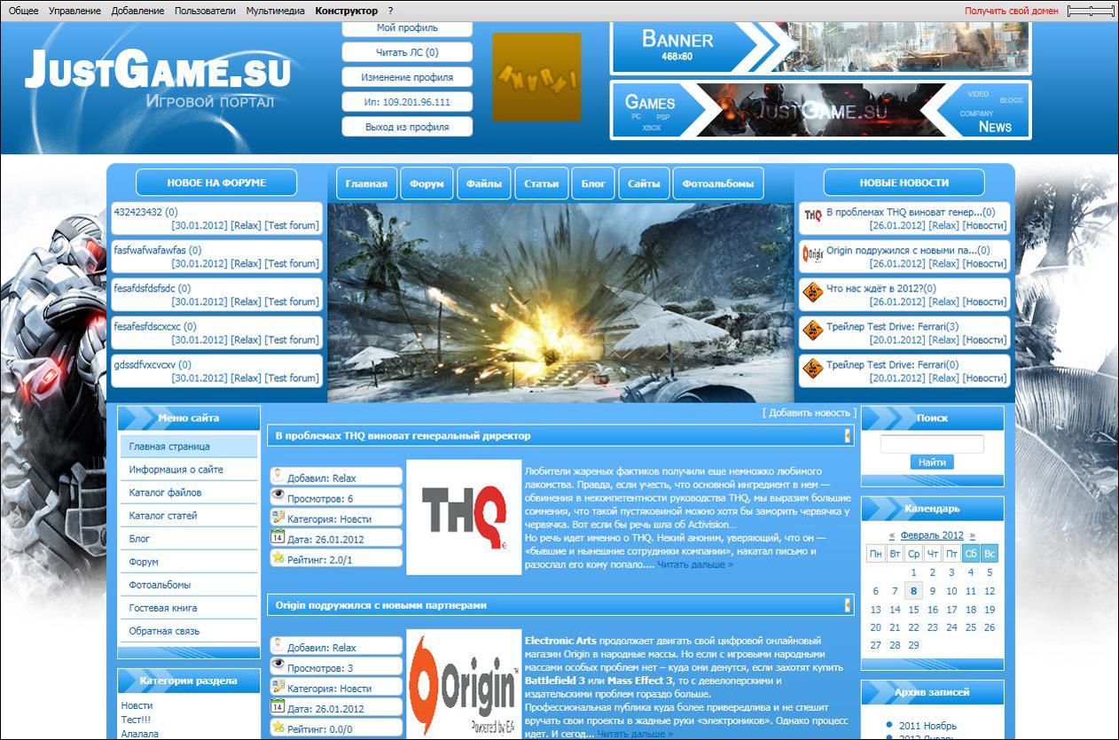 шаблоны для сайтов ucoz игровые