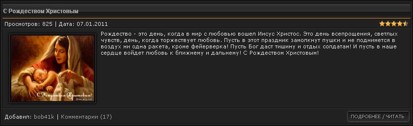 Новости канала казахстан костанай
