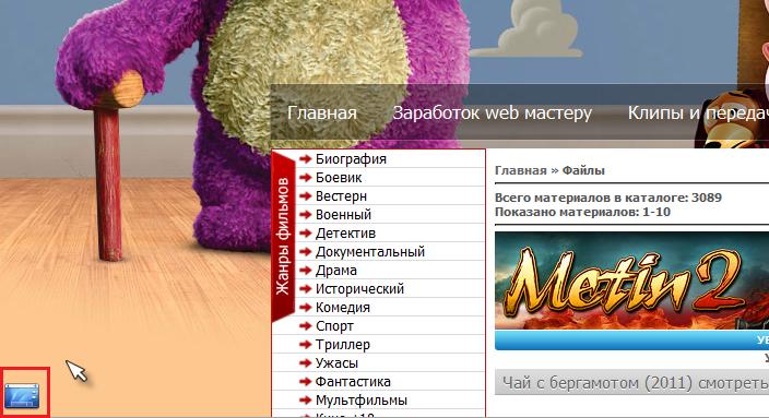 Кнопки для uCoz - Каталог файлов - Все для ...: stock-exchange.ucoz.com/load/ucoz_knopki/10-5-2