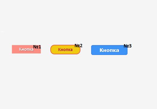 кнопка скачать для сайта ucoz: