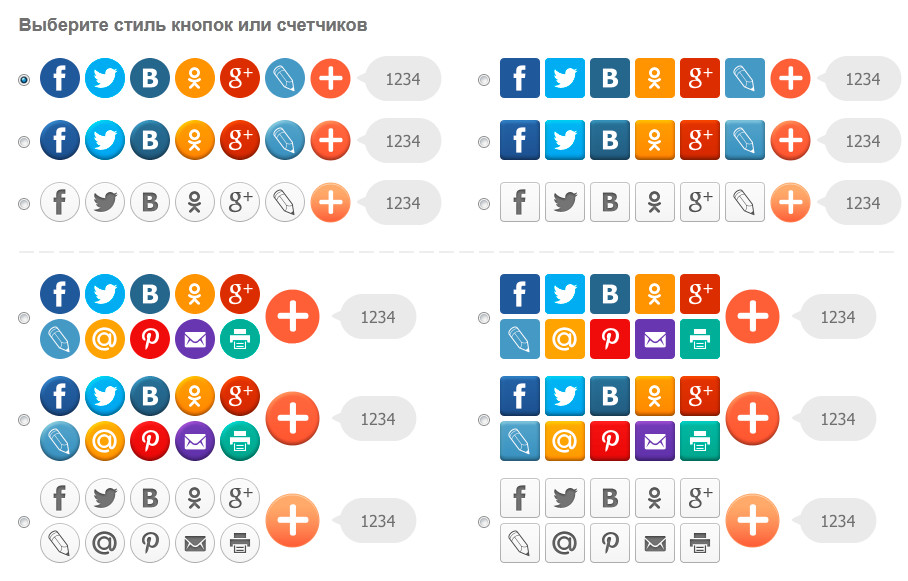 кнопки для форума ucoz: